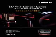 欧姆龙 ZX2-LDA11型智能传感器 使用说明书