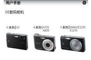 GE通用 A835数码相机 说明书