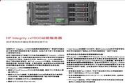 HP rx9800动能服务器说明书