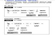 Panasonic KX-TDA200电话交换机用户手册