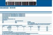 HP ProLiant DL180 G5服务器说明书