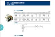 CJT1-20交流接触器说明书