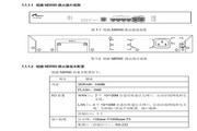 锐捷NBR1200G路由器用户手册