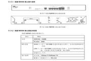 锐捷NBR1100G路由器用户手册