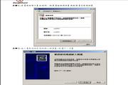 StorageGuard S350-8储存伺服器安装使用手册