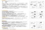 SAMPO SK-PM14风扇 使用说明书