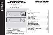 海尔 MM-2270EG家用微波炉 使用说明书