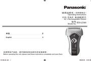 Panasonic ES‑LC60电动剃须刀使用说明书