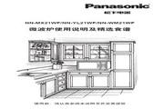 Panasonic NN-YL21WF微波炉 使用说明书
