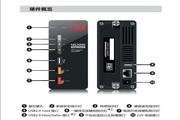 东方时代ET NS2000家用网络电影服务器安装说明书