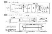 海尔 MZ-2070MGZ微波炉 说明书LOGO