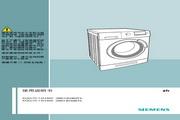 西门子 WD12H460TI洗衣机 使用说明书