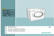 西门子 WS08M360TI洗衣机 使用说明书<br />