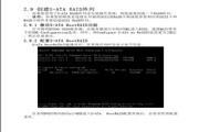 方正科技服务器YMMT300 2020型说明书