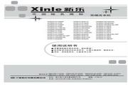 新乐 XPB65-8176S洗衣机 使用说明书