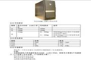 方正科技服务器ML3400E 1100型说明书