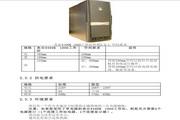 方正科技服务器ML3400E 1000型说明书