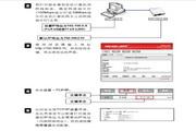 水星单USB口多功能打印服务器MPS110P型使用说明书