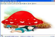 小红帽酒店软件标准版 免费下载