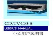 CD TV410-S数码卫星接收机中文用户说明书