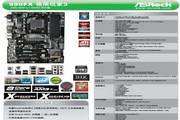 华擎990FX Extreme3主板使用手册