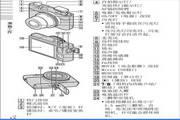 索尼DSC-RX100数码照相机使用说明书