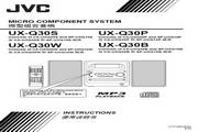 JVC UX-Q3A型音响使用说明书LOGO