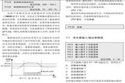 大恒DP-22K高性能通用型变频器使用手册