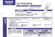 百利达HC-213S酒精检测计说明书