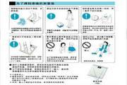 百利达BC-582人体脂肪测量仪说明书
