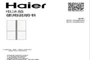 海尔BCD-458WDSD电冰箱使用说明书