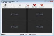 易宏摄像头监控录像软件
