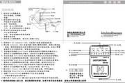 贝塔斯瑞DS-100失真效果器说明书