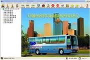 金牛旅游车管理软件