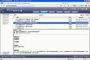 天纵ISO文件管理系统