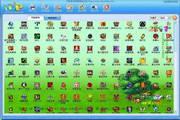 网升网吧游戏管理更新系统LOGO