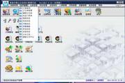 威美印刷ERP管理系统