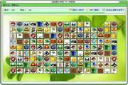 连连看小游戏单机版(宠物水果蔬菜图案大全合集)段首LOGO