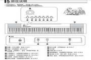 卡西欧CDP-120BK数码钢琴用户说明书