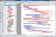 易利施工进度计划横道图软件