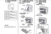 松下F-VXH50C空气净化器使用说明书