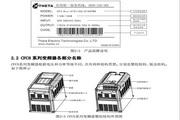西驰CFC8-4T0022变频器使用说明书