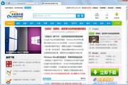 IE10 Internet Explorer For Win7