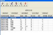 三江电子处方管理系统LOGO