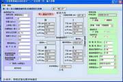 二步铁塔基础CAD自动化设计