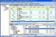 超人海南省2011新定额预算软件