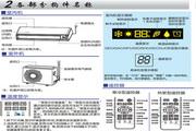 海尔KFR-23GW/01GHC13(浪漫花束)家用空调使用安装说明书