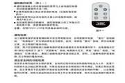 AO史密斯CECEWH-65K6R热水器说明书