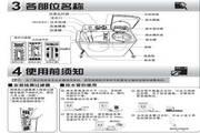海尔XPB70-1186BS LM洗衣机使用说明书