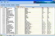 海医疾病码与手术码ICD10快捷查询工具
